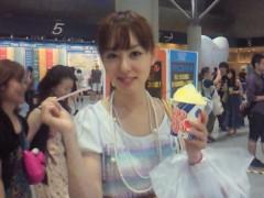 秋山莉奈 公式ブログ/みんなありがとう☆ 画像1