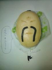 秋山莉奈 公式ブログ/らーめんまん 画像1