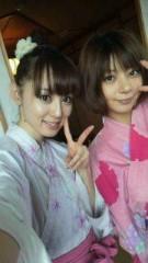 秋山莉奈 公式ブログ/2ショット♪ 画像1