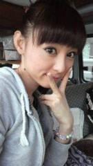 秋山莉奈 公式ブログ/おはっ 画像1
