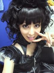 秋山莉奈 公式ブログ/なつかしい写真 画像1