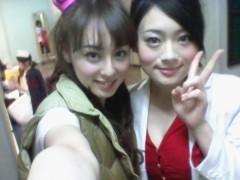 秋山莉奈 公式ブログ/笑って泣いて泣いて笑った 画像1