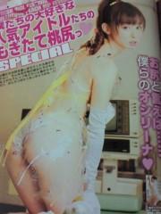 秋山莉奈 公式ブログ/もぎたて桃尻っω〃 画像1