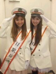 秋山莉奈 公式ブログ/しながわ夢さん橋2010 画像3