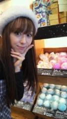 秋山莉奈 公式ブログ/正解は・・・ 画像2