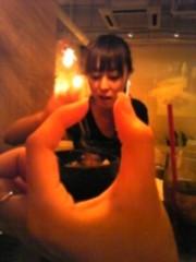 秋山莉奈 公式ブログ/摘まれたっ 画像1