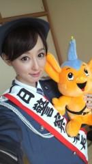 秋山莉奈 公式ブログ/一日警察署長 画像1
