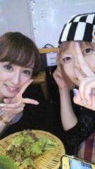 秋山莉奈 公式ブログ/夕飯からの夜ご飯 画像1