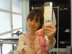 秋山莉奈 公式ブログ/へるぷみー。 画像1