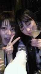 秋山莉奈 公式ブログ/酔っぱらいり〜な 画像1