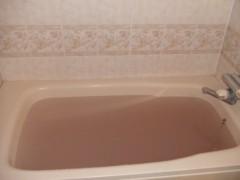 秋山莉奈 公式ブログ/お風呂♪ 画像1
