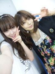 秋山莉奈 公式ブログ/舞台挨拶☆ 画像1