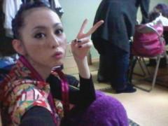 秋山莉奈 公式ブログ/眠くなんかないやい! 画像1