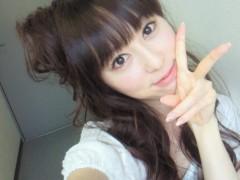 秋山莉奈 公式ブログ/新型インフルエンザでした。 画像1