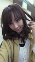 秋山莉奈 公式ブログ/ゆるふわっ 画像1