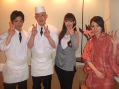 秋山莉奈 公式ブログ/和田アキ子さん! 画像1