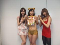 秋山莉奈 公式ブログ/はっぴょ---!!! 画像1