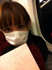 秋山莉奈 公式ブログ/ラスト...? 画像1