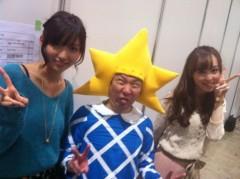 秋山莉奈 公式ブログ/電撃20年祭! 画像1