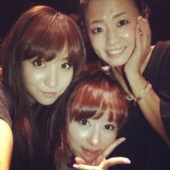 秋山莉奈 公式ブログ/お泊り会☆ 画像1