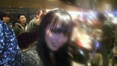 秋山莉奈 公式ブログ/みんな、ありがとう☆ 画像1
