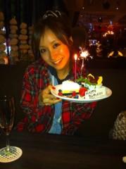秋山莉奈 公式ブログ/Happy Birthday 画像1