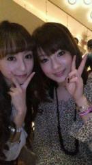秋山莉奈 公式ブログ/○まる○ 画像1