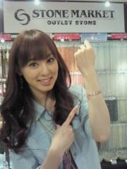 秋山莉奈 公式ブログ/パワーストーン 画像1