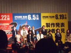 秋山莉奈 公式ブログ/仮面ライダー×仮面ライダー×仮面ライダー 画像1