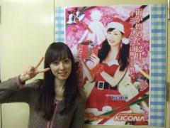 秋山莉奈 公式ブログ/莉奈サンタと莉奈の2ショット☆ 画像1
