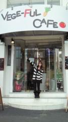 秋山莉奈 公式ブログ/バレンタインプレゼント 画像1