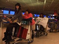 秋山莉奈 公式ブログ/お荷物 画像1