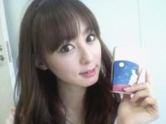 秋山莉奈 公式ブログ/萩の月。 画像1