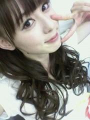 秋山莉奈 公式ブログ/メイクぱっちり☆ 画像1
