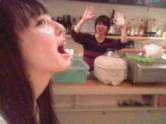 秋山莉奈 公式ブログ/口から何かが産まれた☆ 画像1