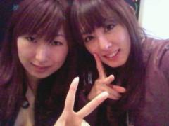 秋山莉奈 公式ブログ/り〜なCafe 画像1