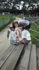 秋山莉奈 公式ブログ/なすの逆襲。 画像1