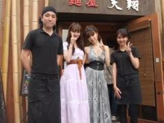 秋山莉奈 公式ブログ/ラーメンギャルズ 画像3