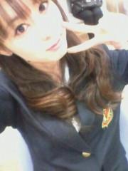 秋山莉奈 公式ブログ/本日の限定MENU 画像1