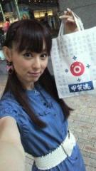 秋山莉奈 公式ブログ/大阪ロケちぅ 画像1