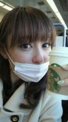 秋山莉奈 公式ブログ/旅のお供。 画像1