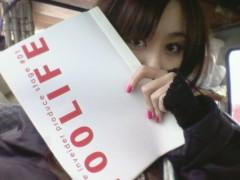 秋山莉奈 公式ブログ/女子高生役。 画像1