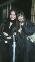 秋山莉奈 公式ブログ/雨やーだー 画像1