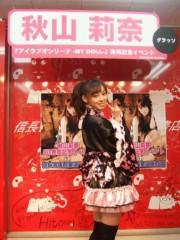 秋山莉奈 公式ブログ/コスプレ+ポスター 画像3