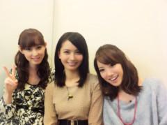 秋山莉奈 公式ブログ/セレクション3人娘☆ 画像1