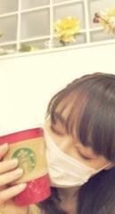 秋山莉奈 公式ブログ/スタバー! 画像1