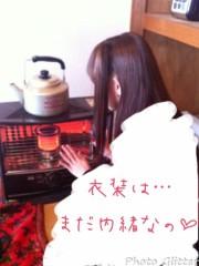 秋山莉奈 公式ブログ/外ロケ♪ 画像1