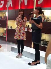 秋山莉奈 公式ブログ/イベント☆ 画像1