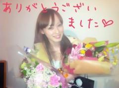 秋山莉奈 公式ブログ/感謝っ! 画像1