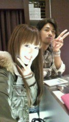秋山莉奈 公式ブログ/美白? 画像1